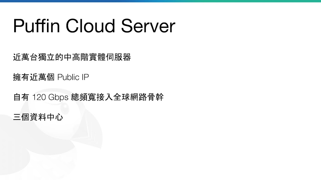 Puffin Cloud Server