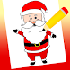 How To Draw Christmas Easy - Androidアプリ