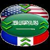 Traduction Francais Arabe