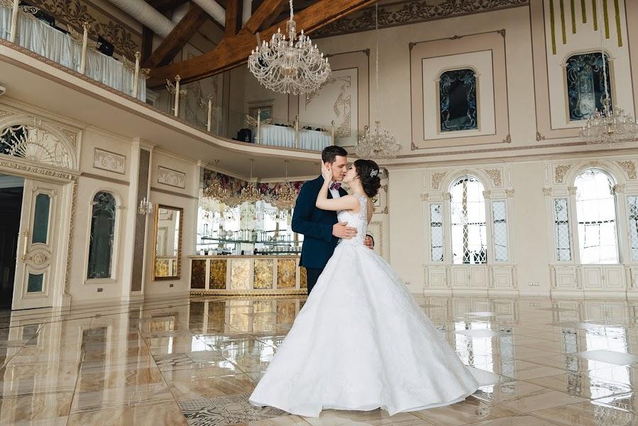Huwelijksfotograaf Kseniya Proskura (kseniaproskura). Foto van 22.05.2019