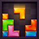 Brickdom - Drop Puzzle - Androidアプリ