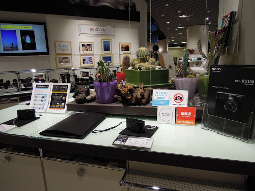 Sony Store Osaka