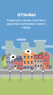 Мой Луганск - náhled