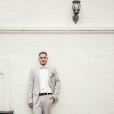 Wedding photographer Aleksandr Romanusha (alexromanusha). Photo of 05.11.2018