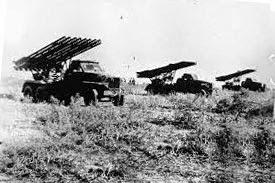 Реактивная артиллерия