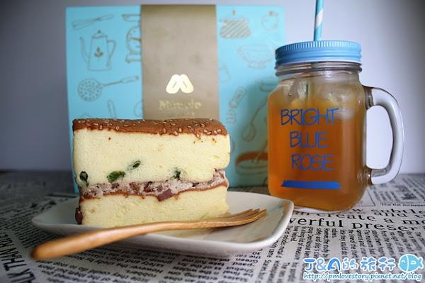 米樂客 宜蘭鹹蛋糕