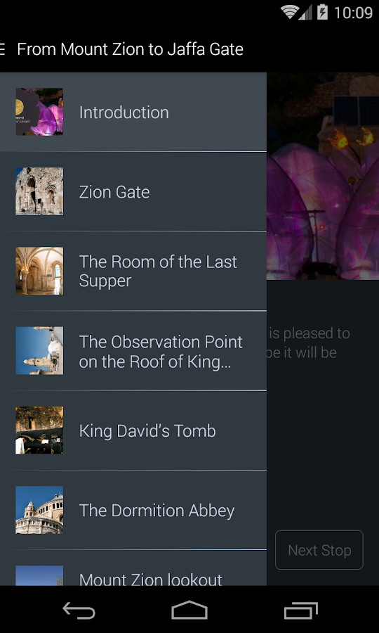 Audio Tours of Jerusalem- screenshot