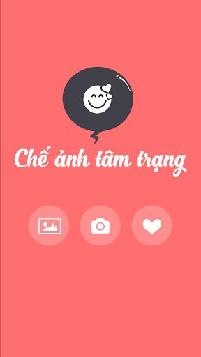 Anh Cam Xuc - Anh Tam Trang