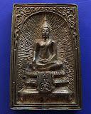 17.สมเด็จประทานพร หลังรูปเหมือนหลวงพ่อแพ วัดพิกุลทอง พ.ศ. 2534 เนื้อทองผสม พร้อมกล่องเดิม