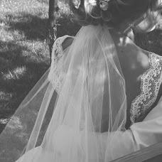 Wedding photographer Olga Malysheva (OlgaLaton2010). Photo of 02.09.2015