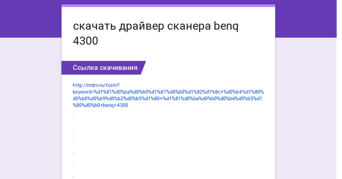 benq 5560b драйвер windows 7