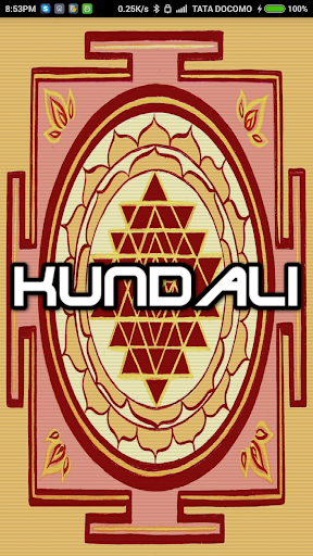 Kundli - कुंडली