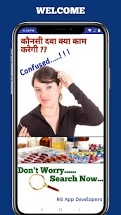 All Medicine Info Apk Latest Version Download For Android 1