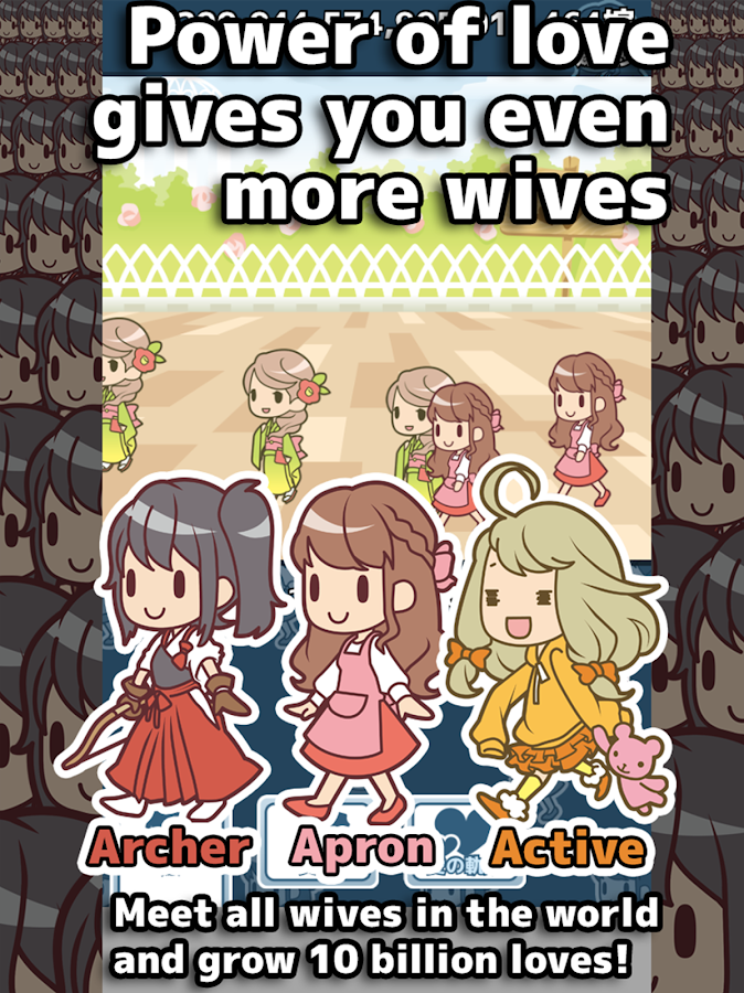 Screenshots of 10 billion wives for iPhone