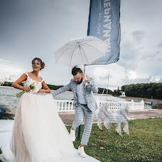 Wedding photographer Olga Vecherko (brjukva). Photo of 18.07.2018