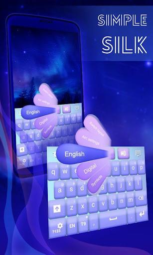 シンプルなシルクのGOキーボード