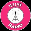 Marathi Radio मराठी रेडिओ