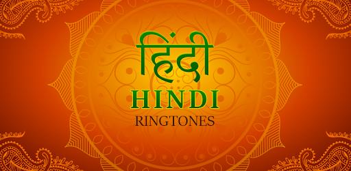 hindi movies horror ringtone download