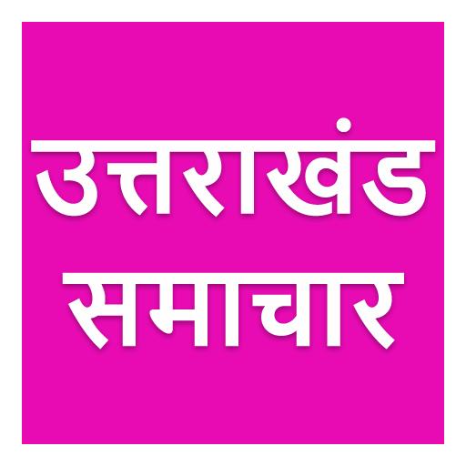 Divya bhaskar online upoznavanje