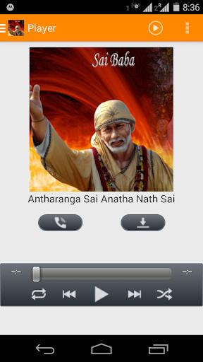 Sai Baba Yug Avthaara Audio