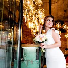 Wedding photographer Svetlana Smirnova (Fotonastroenie). Photo of 14.10.2018