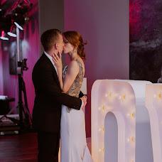 Wedding photographer Katarzyna Rolak (rolak). Photo of 17.09.2017