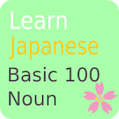 Learn Japanese Vocabulary 2