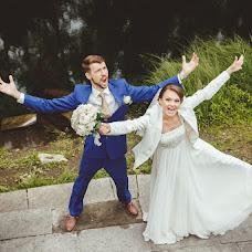 Wedding photographer Aleksandr Beloglazov (necalek). Photo of 14.09.2015