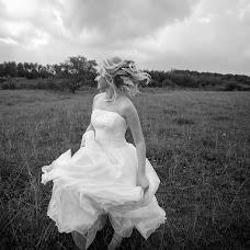 Wedding photographer Yuliya Gavlo (fotoryska). Photo of 21.07.2016