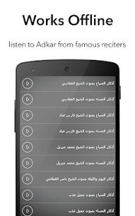 Adkar Sabah Athkar Almassa - náhled