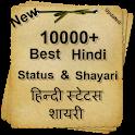 Best Hindi Status Shayari 2021 icon