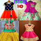 Download 3000+ Girls Lehnga Designs 2019 For PC Windows and Mac