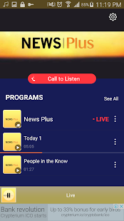 Radio News Plus - náhled