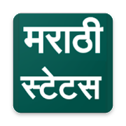 Marathi status for whatsapp APK Descargar