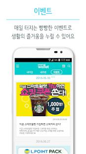 모바일 멤버십/쿠폰/이벤트_스마트월렛 - náhled