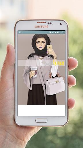 Ramziat banat screenshot