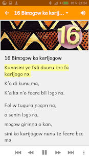 Download Dioula poesie For PC Windows and Mac apk screenshot 4