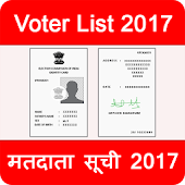 Voter List 2017 Online - India