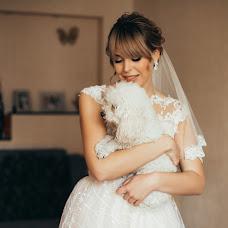 Wedding photographer Tatyana Pilyavec (TanyaPilyavets). Photo of 20.01.2019
