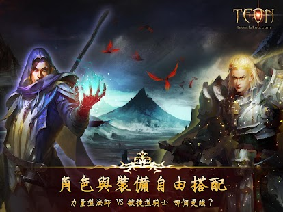 Teon - 中文版- screenshot thumbnail