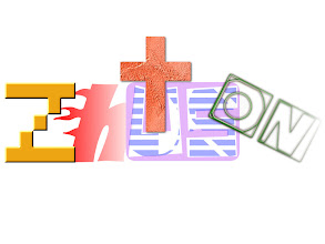 Photo: logo v4 of site for the Son, visit http://forum.zhuson.com