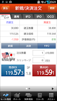 Screenshot of シストレFX for Android
