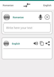 Igbo To English Translator for PC-Windows 7,8,10 and Mac apk screenshot 4