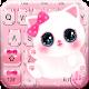 Girlish Pink Cute Kitty Keyboard Theme
