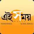 Ei Samay - Bengali News Paper icon