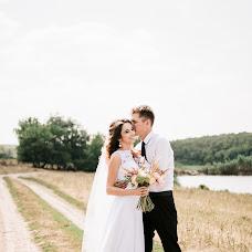 Wedding photographer Viktoriya Kirilicheva (twinklevi). Photo of 01.09.2017