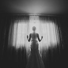 Wedding photographer Taisiya-Vesna Pankratova (Yara). Photo of 24.06.2016