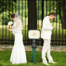 Wedding photographer Vitaliy Nikolaev (Nikolaev). Photo of 13.07.2014