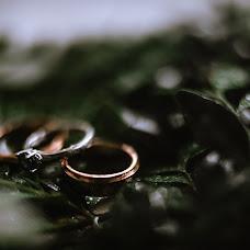 Fotografer pernikahan Aleksandr Dudka (AlexandrDudka). Foto tanggal 12.06.2019
