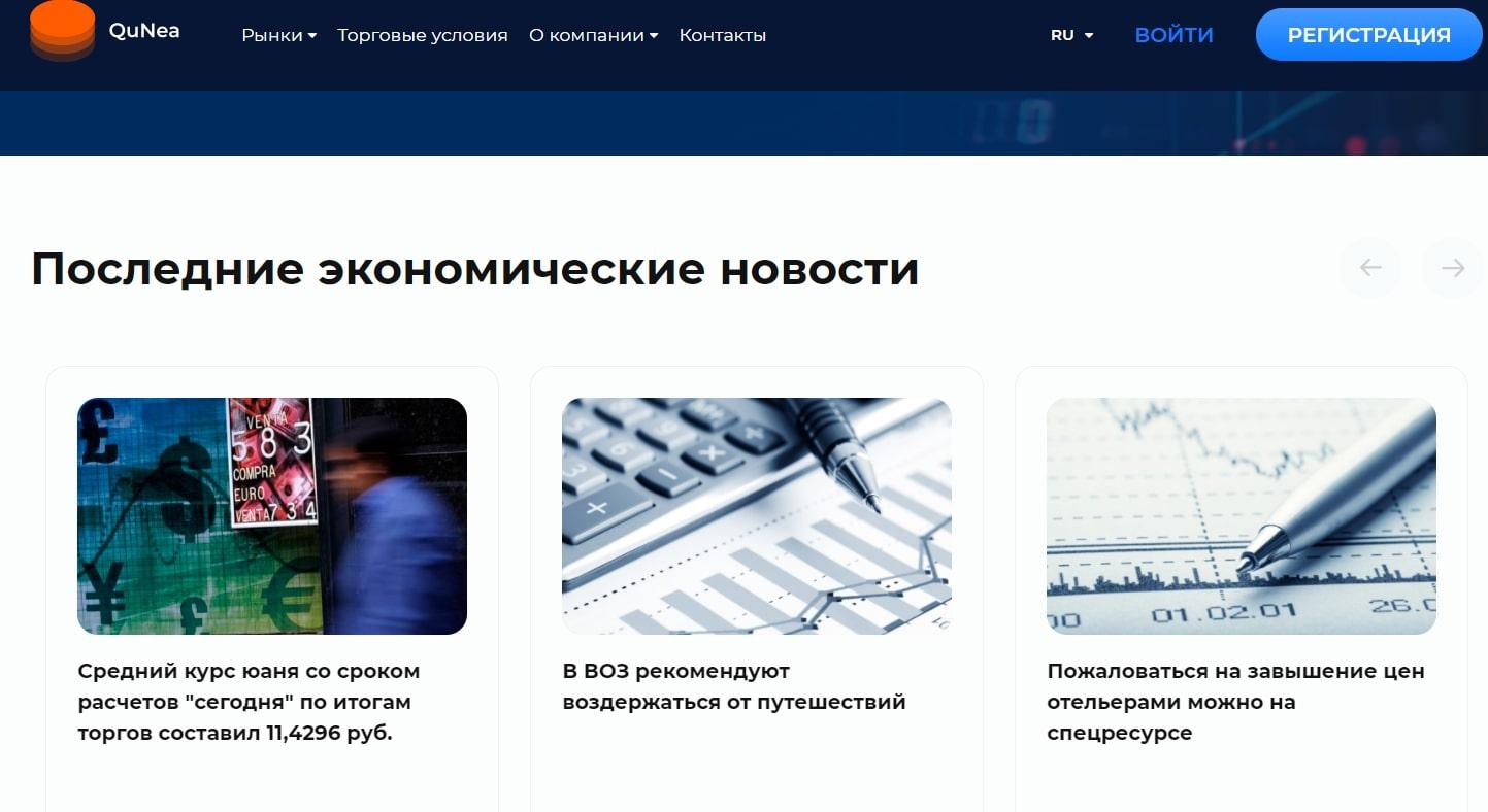 FC-Ltd: отзывы о проекте и особенности работы реальные отзывы